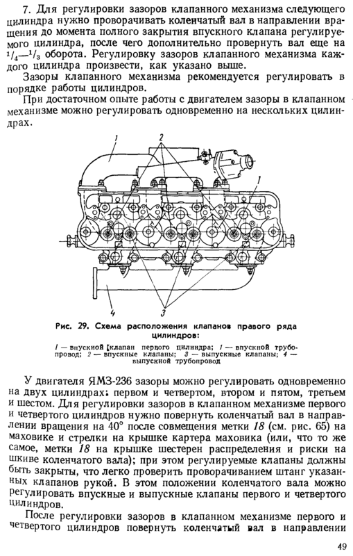 p0050.png
