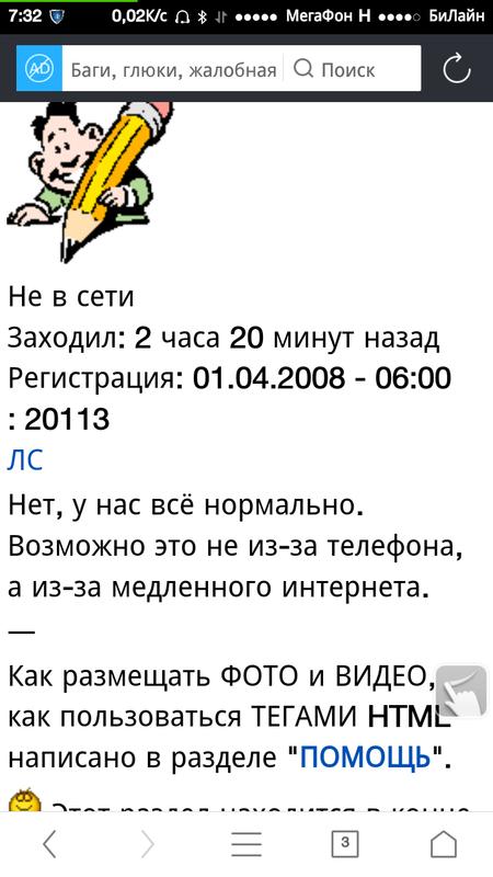 screenshot2015-11-24-07-32-05comucmobileintl.png