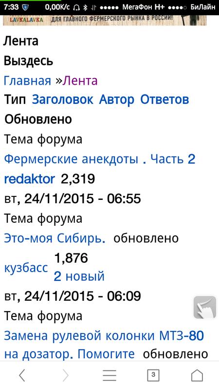 screenshot2015-11-24-07-33-30comucmobileintl.png