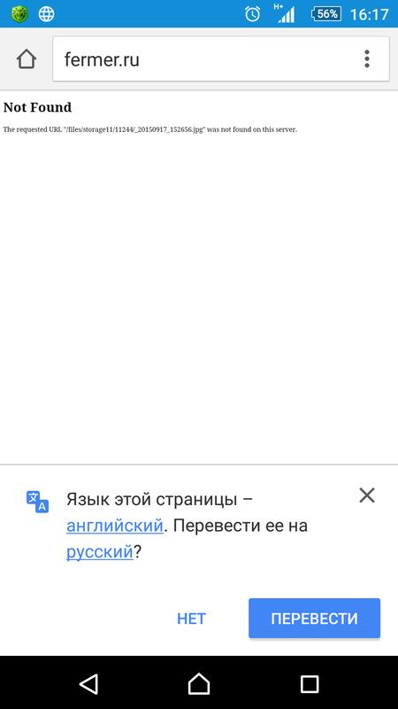 screenshot2016-02-05-16-17-10.png