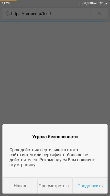 screenshot2018-02-05-11-28-49-506comandroidbrowser.png
