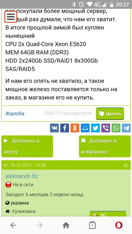 screenshot20190430-202745.png