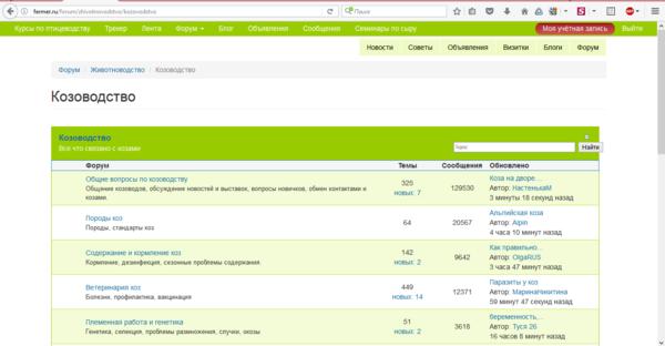 screenshot52.png