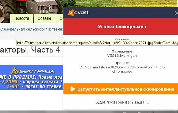 thfvir2.jpg