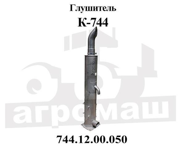 glushitel-k-744-74412000500.jpg
