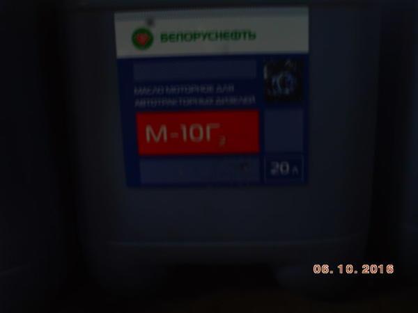 pict0029.jpg