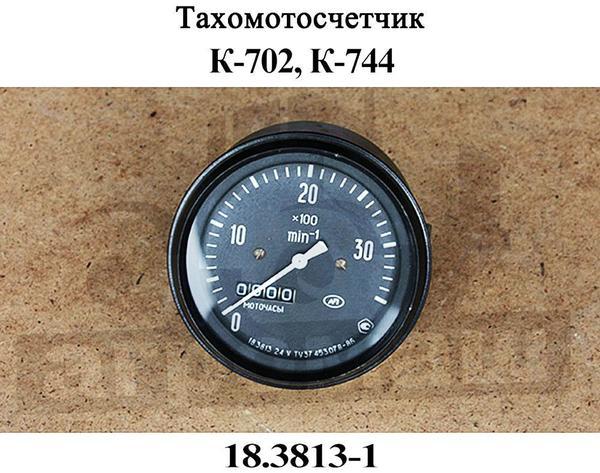 tahomoschetchikk-7440.jpg