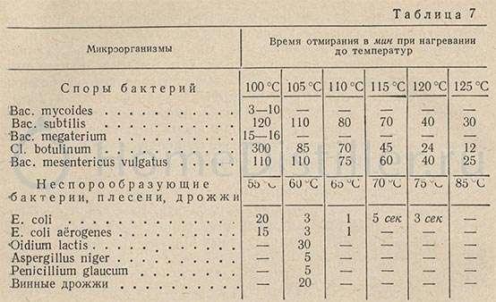 194790.jpg