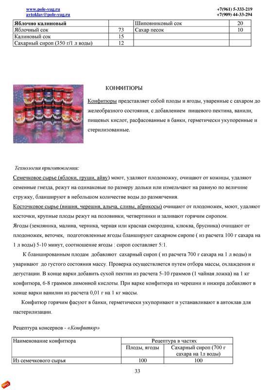 receptypage33.jpg