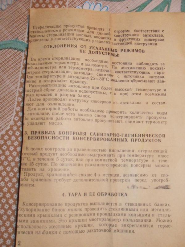 sdc13872.jpg