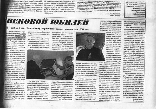 gazeta001.jpg