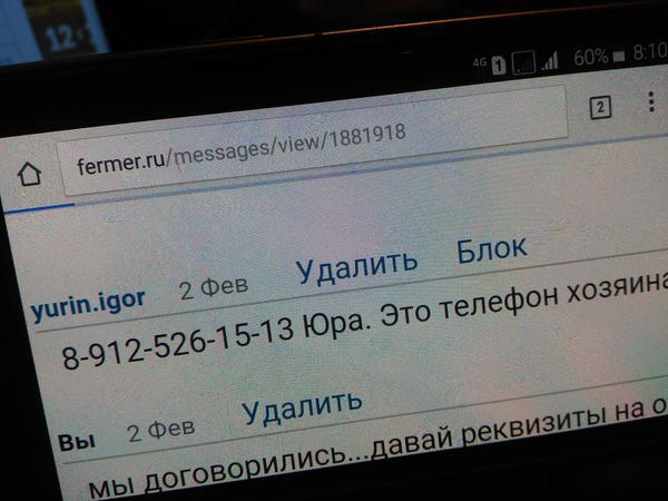 img20170306081059.jpg