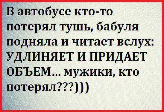 b894045d39de034359711199eb95625a.jpg