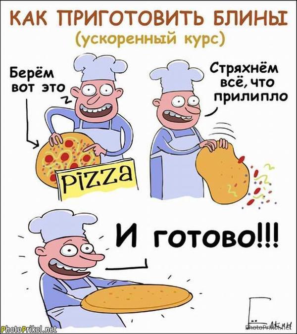 1375642808risunki-karikatury-31.jpg