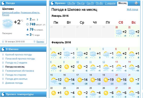 2016-01-3007-44-51skrinshotekrana.png