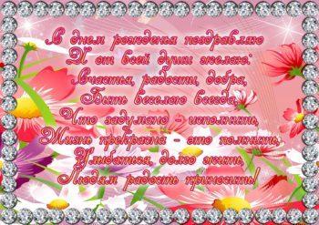 otkr-09909819283091283012-350x247tozhednyuha.jpg