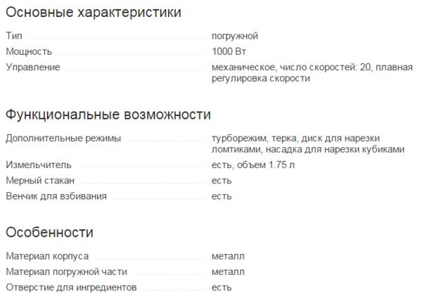 screenshot43.png