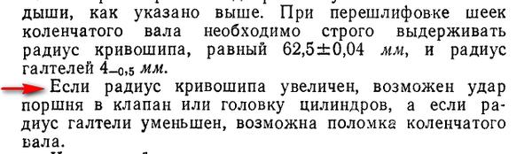 shlifovka.png