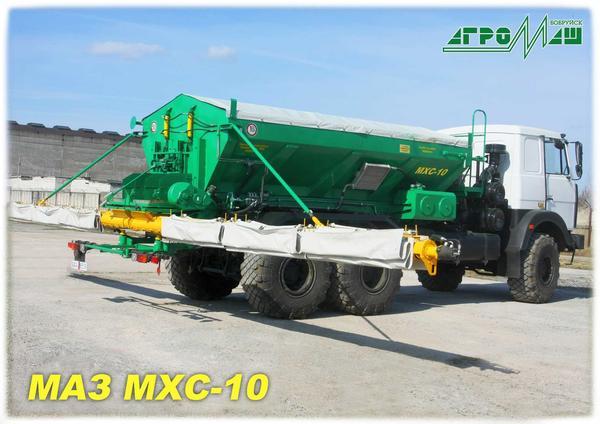 mhs-10.jpg
