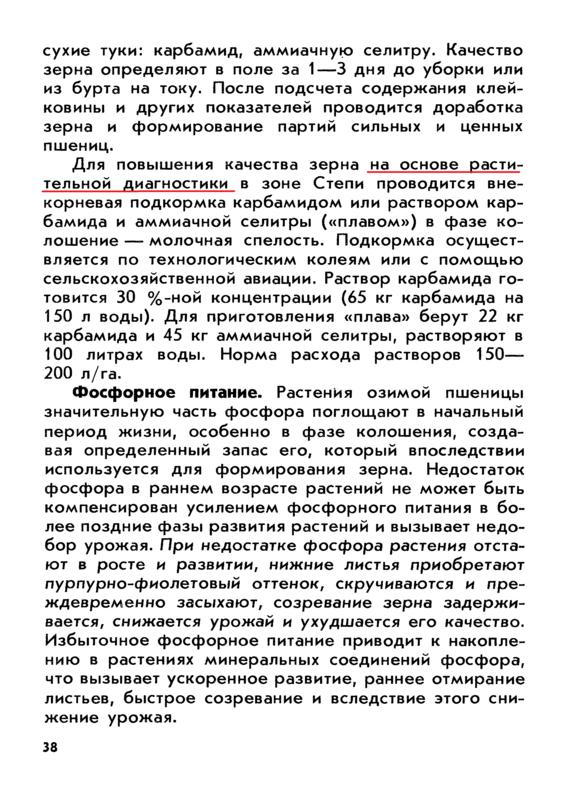 rabotanakachestvo.png