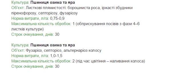 screenshot175.png