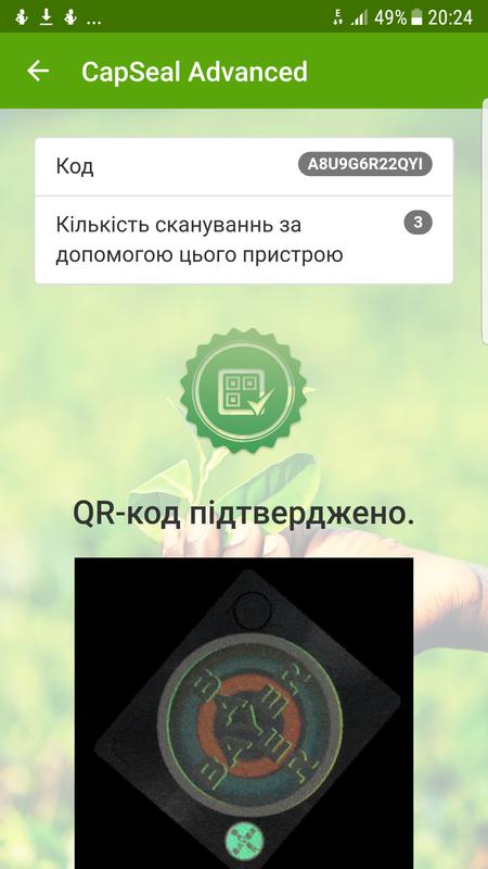 screenshot20170415-202403.png