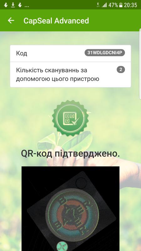 screenshot20170415-203522.png