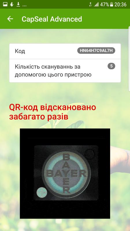 screenshot20170415-203644.png