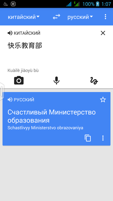 screenshot2015-12-28-01-07-48.png
