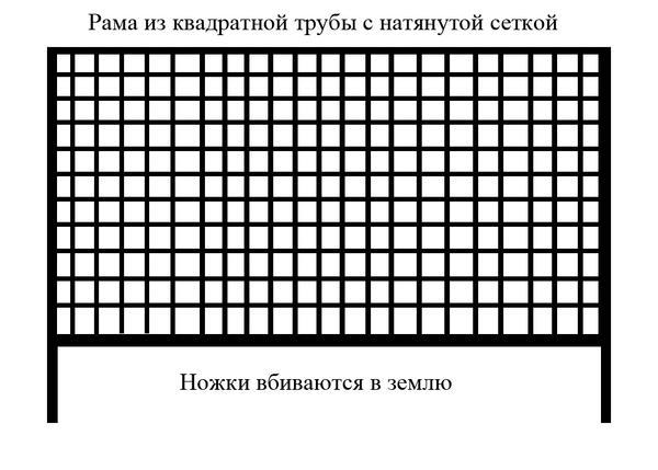 bezimeni-1.jpg