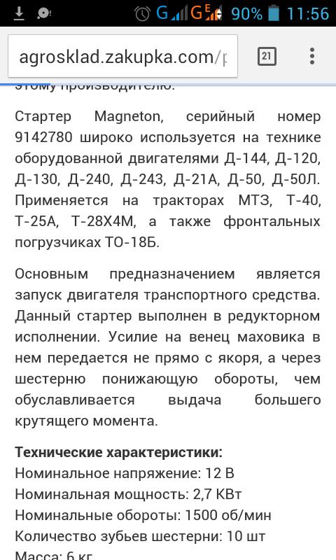 screenshot2016-10-19-11-56-21.png