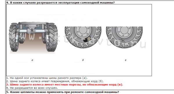 screenshot22.png