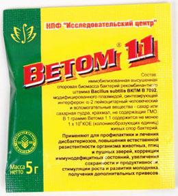 1e71b835.jpg