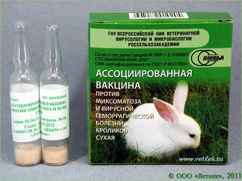 vakcina-dlya-krolikov-flakon-10-doz.jpg