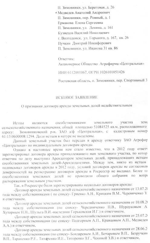 dogovor2001.jpg