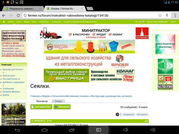 screenshot2015-04-11-17-40-19.png