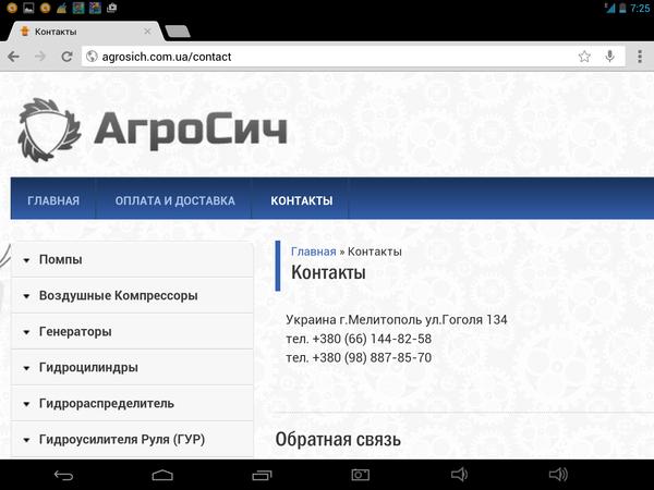 screenshot2015-07-09-07-25-40.png