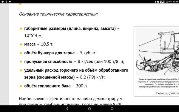 screenshot20191022-204506.png