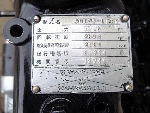 3tn75-05.jpg