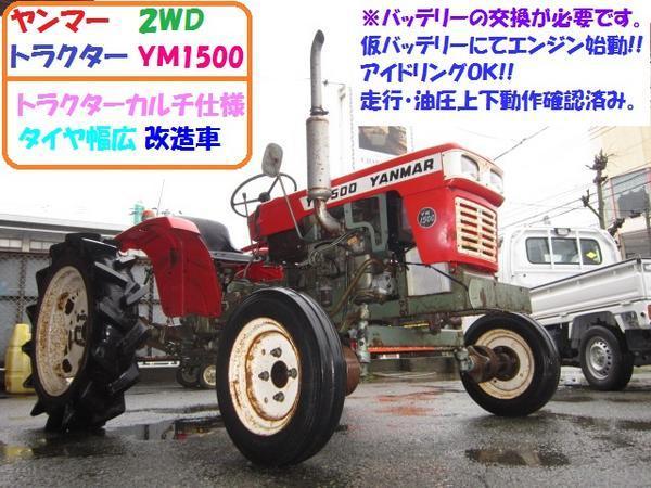 600x450-2014020700061.jpg