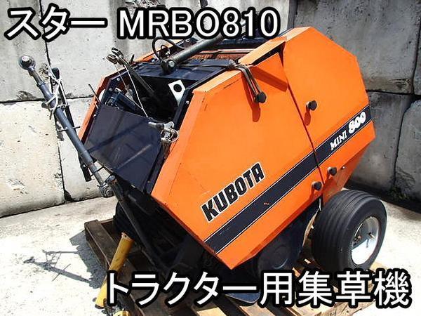 600x450-2014051400030.jpg