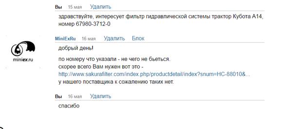 bezymyannyy55.png