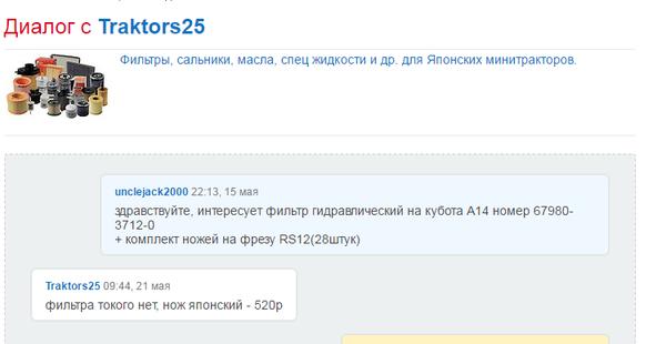 bezymyannyy56.png
