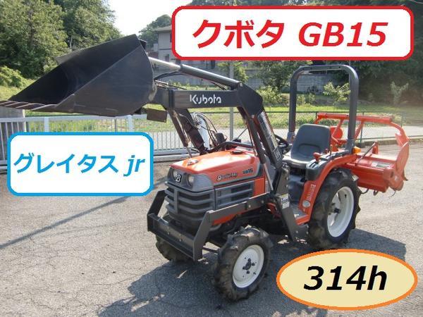 cimg4947.jpg