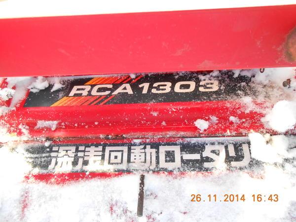 dscn1166.jpg