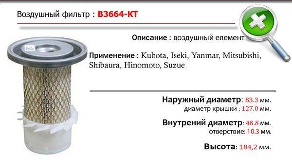fdx5mu8p0049001.jpg
