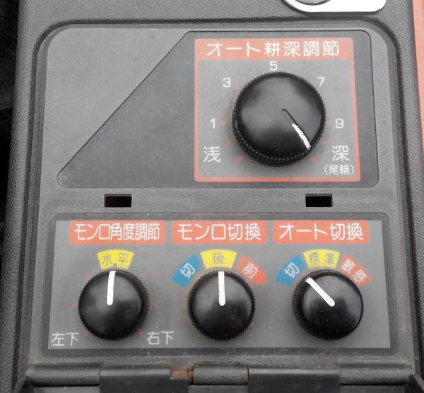 kubota-a15panel2.jpg