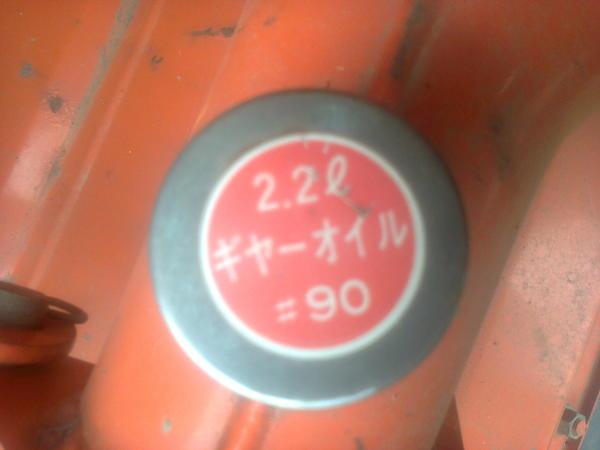 moi2068.jpg