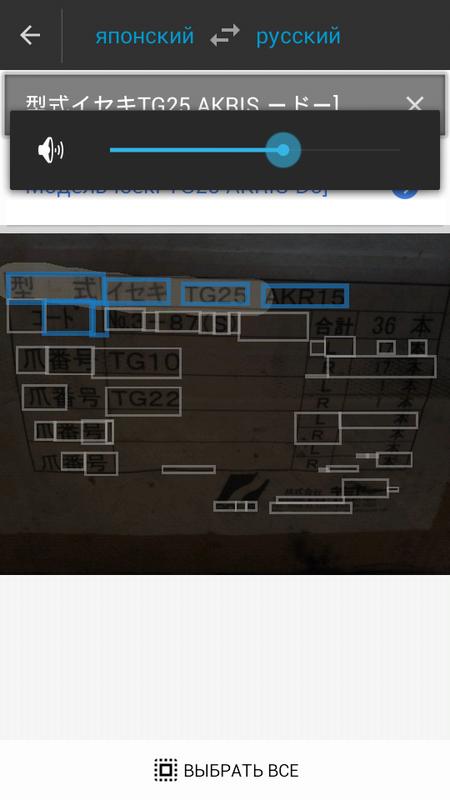 screenshot2015-01-18-18-17-17.png