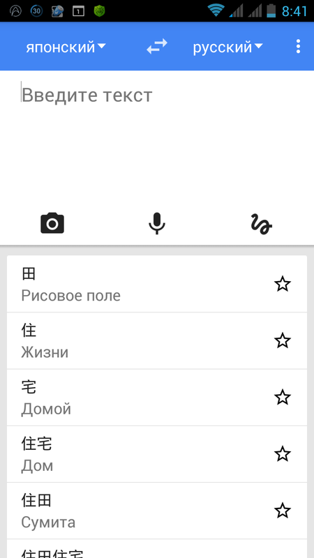 screenshot2015-04-20-08-41-58.png